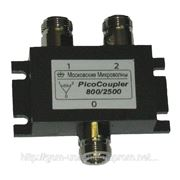 Делитель мощности 800-2700Мгц PicoCoupler 1/2 для усиления мобильной связи фото