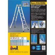 Лестница-стремянка Svelt Scalissima - 1600,00 грн фото