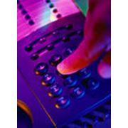 фото предложения ID 676062