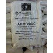 Аммофос 10/46 цена фото