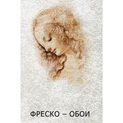 Фреско – обои на стеклооснове с текстурой из кварцевого песка. фото