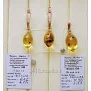 Серьги, золото 585, вставка янтарь с инклюзом фото