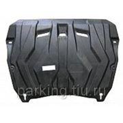 Композитная защита (Карбон) картера AUDI A4 allroad (2009-) V-1,8T;2,0T; АКПП фото