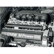 Контрактный Б/у Двигатель АКПП мкпп - BMW фото