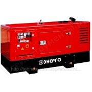 Дизельные электростанции Energo ED 75/400 IV S и Energo ED 75/400 IV фото