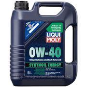 Масло моторное LIQUI MOLY SYNTHOIL ENERGY 0W40 фото
