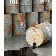 Продам сырое нефть украина