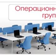 Залы операционные Симферополь. фото