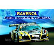 Трансмиссионная гидравлическая жидкость RAVENOL CVT Fluid