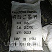 Фосфат калия (калий фосфорнокислый) фото