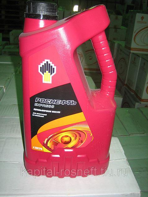 Масло промывочное Роснефть Express , 4 л - фото 10