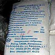 ТРИНАТРИЙФОСФАТ (Натрия фосфат, ТРЕХЗАМЕЩЕННЫЙ ФОСФОРНОКИСЛЫЙ НАТРИЙ) ГОСТ 201-76 фото