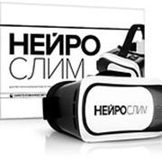 Нейрослим - методика гипноза для похудения фото