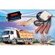 Бортовые весы для грузовиков TROJAN на 3 оси фото