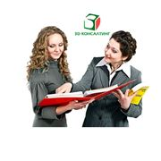 Наши услуги (обслуживание 1С курсы 1С курсы МСФО) постановка систем автоматизации на предприятиях на платформе 1С