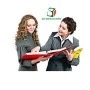 Установка профессиональных программ обслуживание 1С курсы 1С курсы МСФО