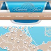 Сайт риелторов Крыма «Планета Крым» (АР КРЫМ)