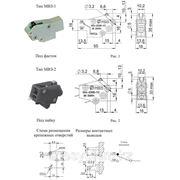 Микровыключатели для ячеек НКУ серии МВЗ фото