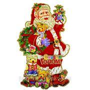 """Новогоднее украшение """"Дед Мороз"""" 43*26см 70837 фото"""