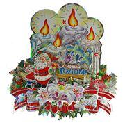 """Новогоднее украшение """"Merry Christmas"""" 45*42см 70845 фото"""