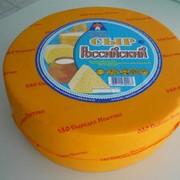 Сыр «Российский»50% в пленке ГОСТ Р 52972-2008 фото