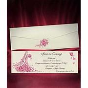 Стильные свадебные пригласительные, с печатью текста и конвертом, заказать фото