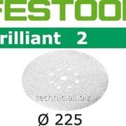 Шлифовальные круги FESTOOL BRILLIANT STF D225/8 P320 BR2/25 фото
