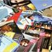 Печать журналов. фото