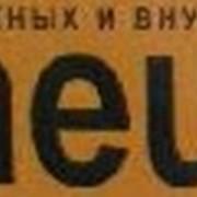 Тарный консервант с защитой паровой фазы «Bioneutral PL 10» (Бионейтрал ПЛ 10) фото