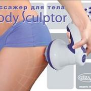 AMG114 Body Sculptor Массажер для тела фото
