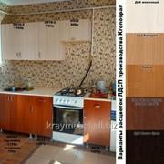 Наборная кухня Дебют эконом фото