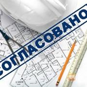 Проектирование трансформаторных подстанций ТП в Калининграде фото