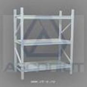 Стеллажи грузовые, грузовые стеллажи, торговое оборудование, купить в Караганде фото