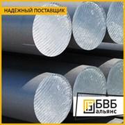 Круг алюминиевый 140х3000 1561 (АМг61) фото
