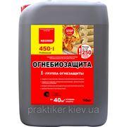 Огнебиозащита 450-1 Neomid, 10 л. фото