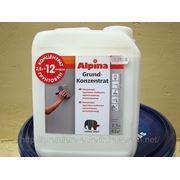 Alpina Grund-Konzentrat грунтовка фото