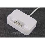 Док станция для iPhone 3G, 3Gs купить зарядку зарядное, зарядка фото