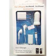 5-в-1 зарядное устройство, автомобильное, наушники, аудио разветвитель, USB - набор для iPhone 5 фото