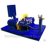 Аппарат высокого давления воды Посейдон 1032-2800 Бар фото