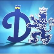 Сайт спортивного общества «Динамо» фото