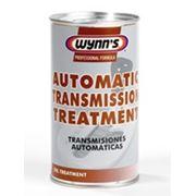 Automatic Transmission Treatment фото
