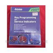 Справочник по программированию автоключей фото