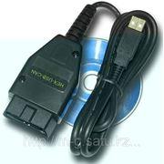 Кабель VCDS 11.11.2 на русском языке для диагностики VW, Audi, Seat, Skoda фото
