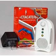 Электронный детектор загрязнителей воздуха «СПАСАТЕЛЬ» фото