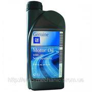 Моторное масло General Motors 10W-40 Semi Synthetic (1 Liter) - 19 42 043 фото