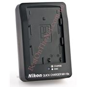 Зарядное устройство Nikon MH-18a для аккумуляторов Nikon En-El3e, En-El3a (Nikon D70, D80, D90, D300, D700) фото