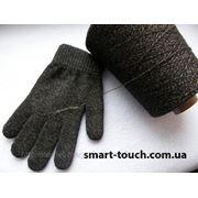 Пряжа для сенсорных перчаток фото