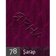 Пряжа для вязания Кашемир файн ALIZE слива 78 фото