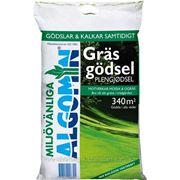 Удобрение для газона, Algomin, 8,5 кг фото