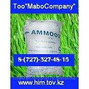 Аммофос 8-(727)-327-48-15 www.him.tov.kz фото